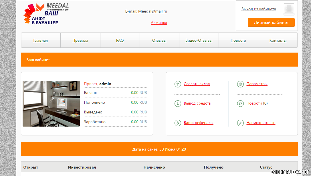 Script hyip nulled