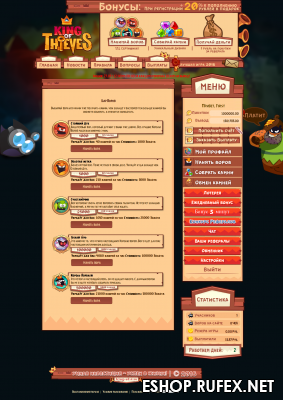 Cкрипт King of Thieves