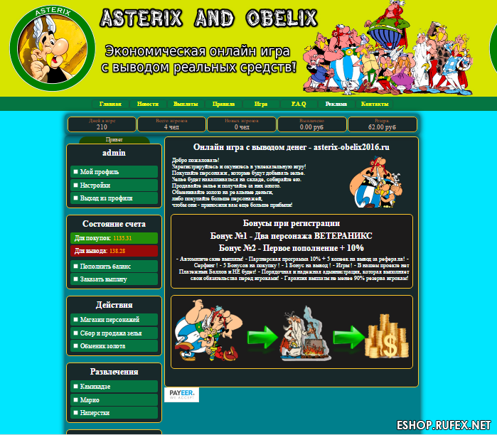 Ферма Asterix and Obelix