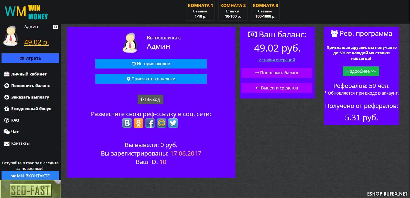 Моментальная Лотерея Win Money