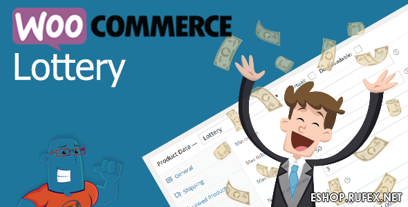 Лотереи для WooCommerce WordPress