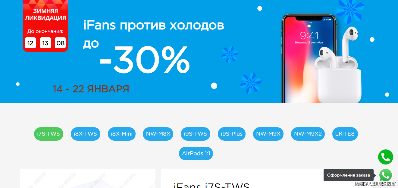 Landing page продажа airpods
