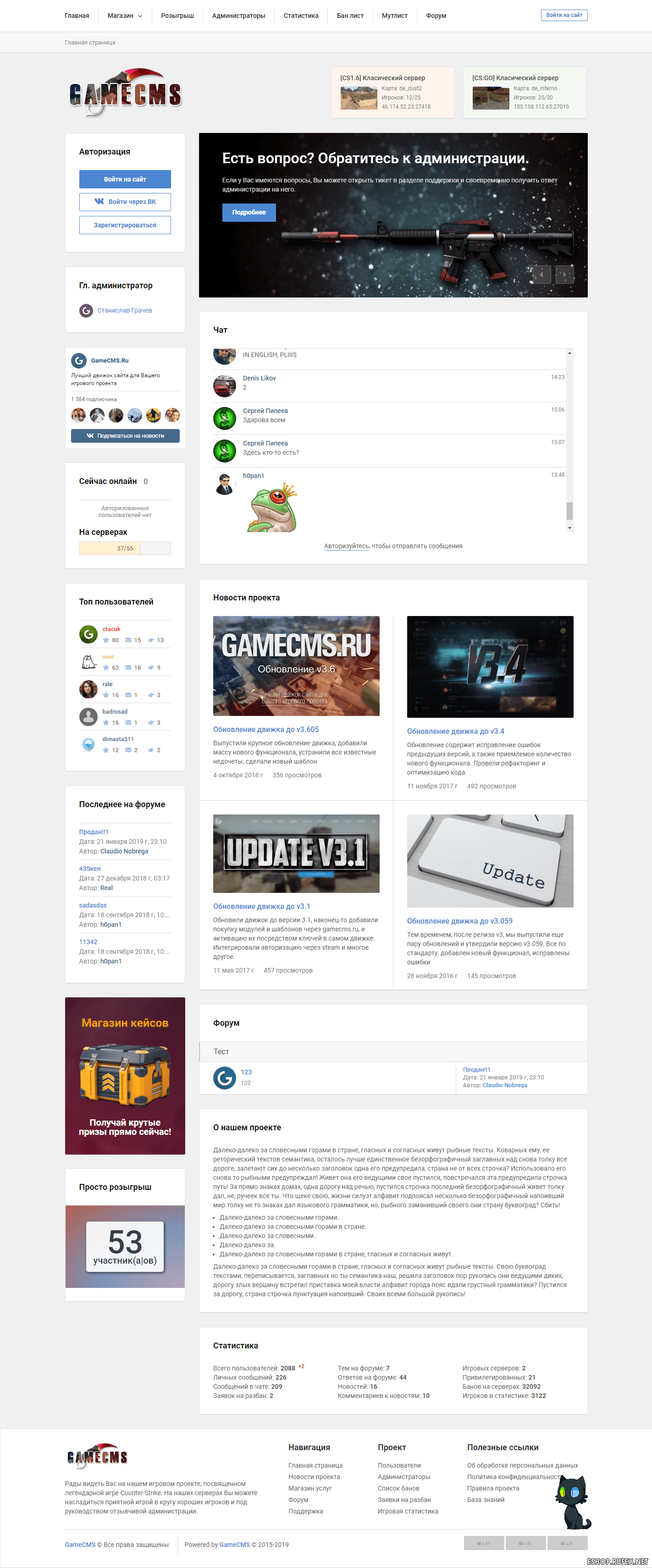 GameCMS (Game Content Management System)