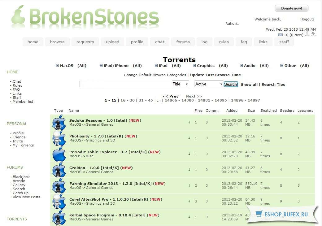 Инвайт на Brokenstones.me / Apple Камни