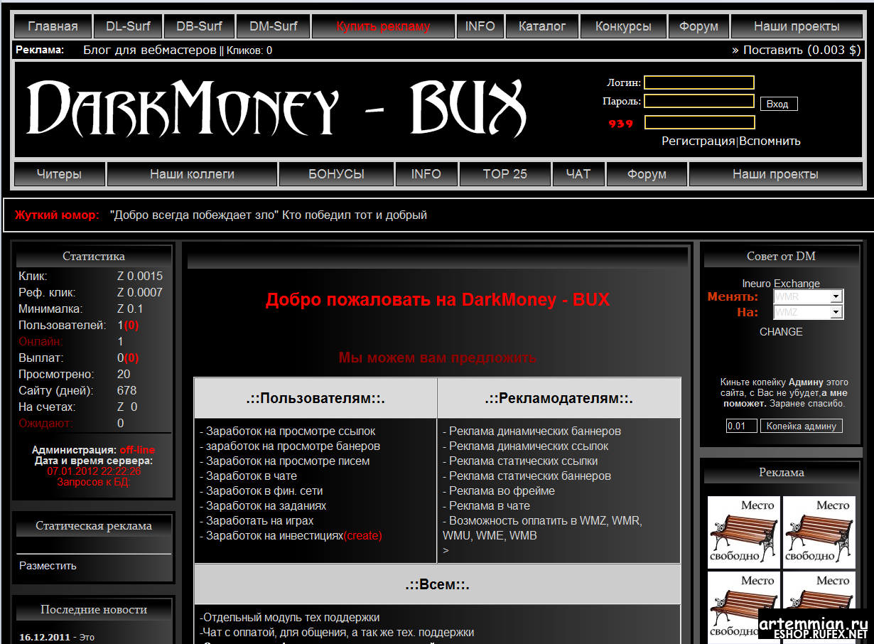 Darkmoney - Bux v.2 by artemmian